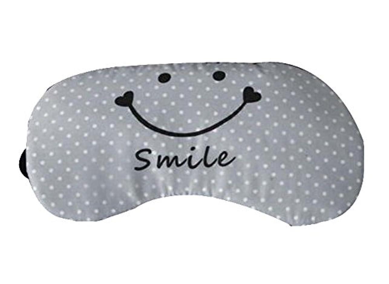 カカドゥウェーハコーナーラブリーコットンアイマスク睡眠Eyeshadeパッチ通気性軽量、グレー