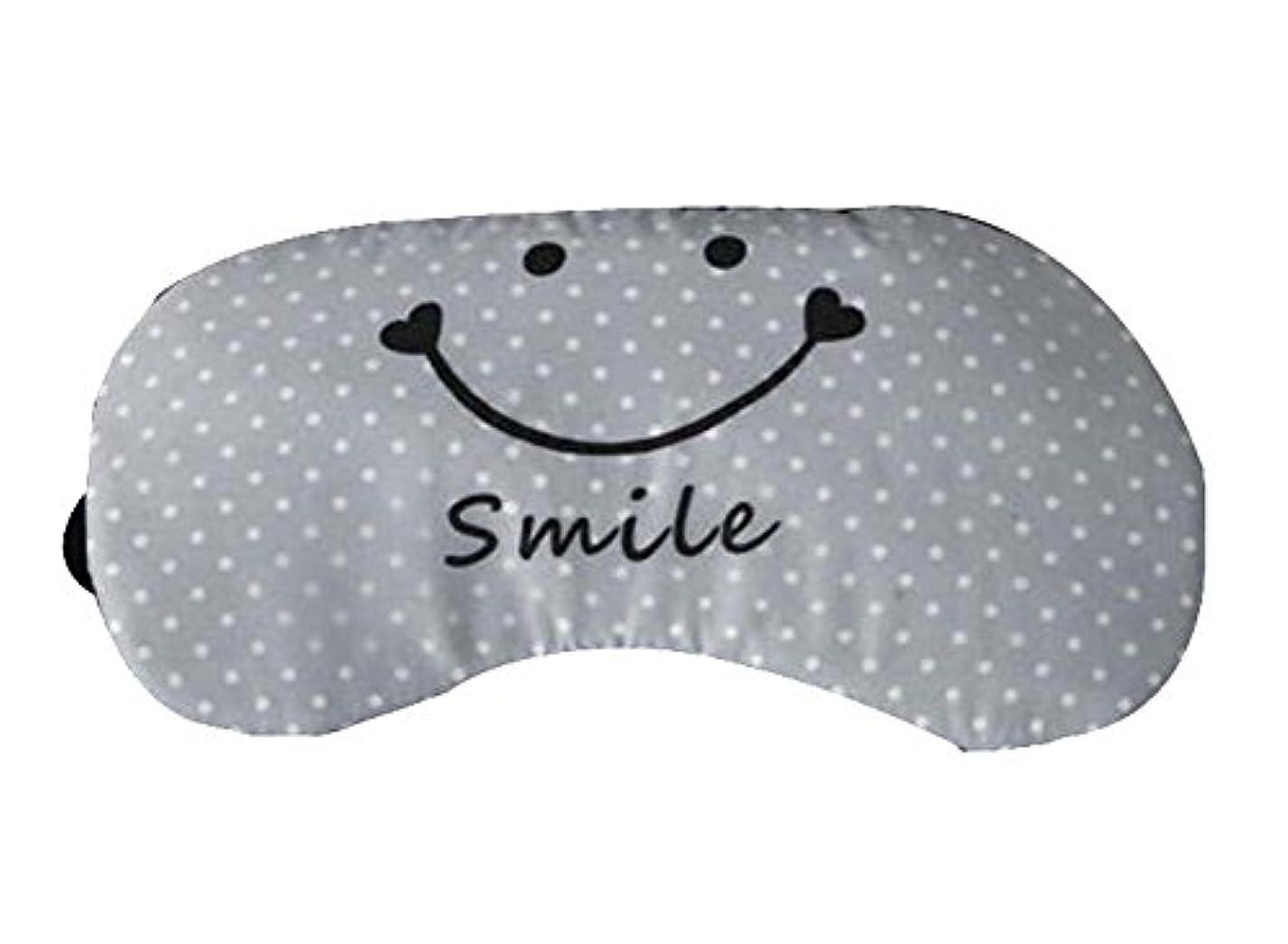 ソケット掃除真面目なラブリーコットンアイマスク睡眠Eyeshadeパッチ通気性軽量、グレー