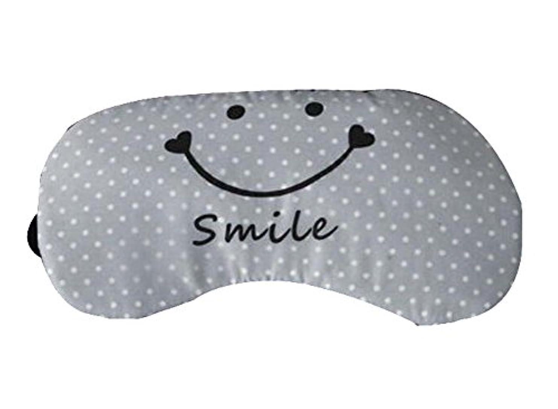 子供っぽい承認する経過ラブリーコットンアイマスク睡眠Eyeshadeパッチ通気性軽量、グレー