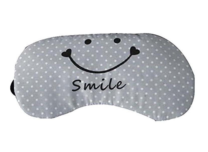 害虫共同選択意見ラブリーコットンアイマスク睡眠Eyeshadeパッチ通気性軽量、グレー