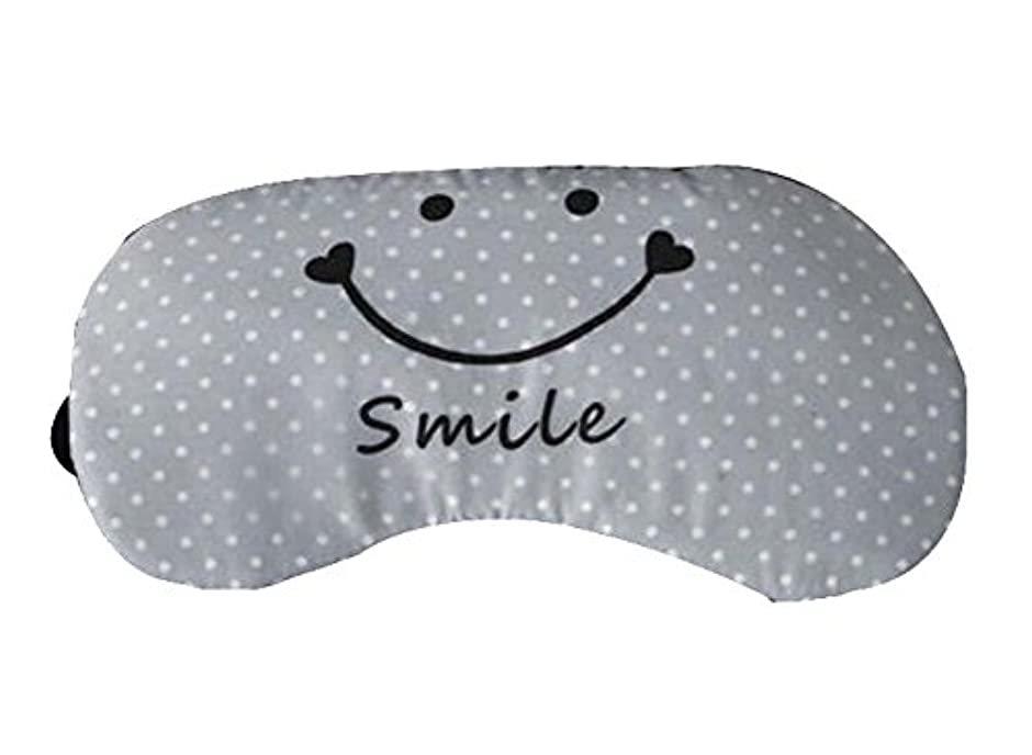 会議間違いプレゼントラブリーコットンアイマスク睡眠Eyeshadeパッチ通気性軽量、グレー
