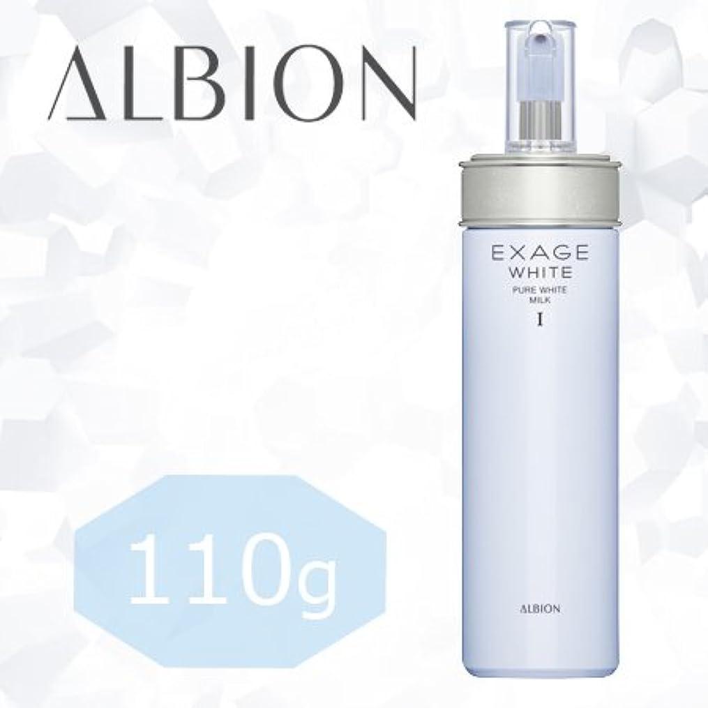 両方望み連続的アルビオン エクサージュホワイト ピュアホワイト ミルク 1 110g