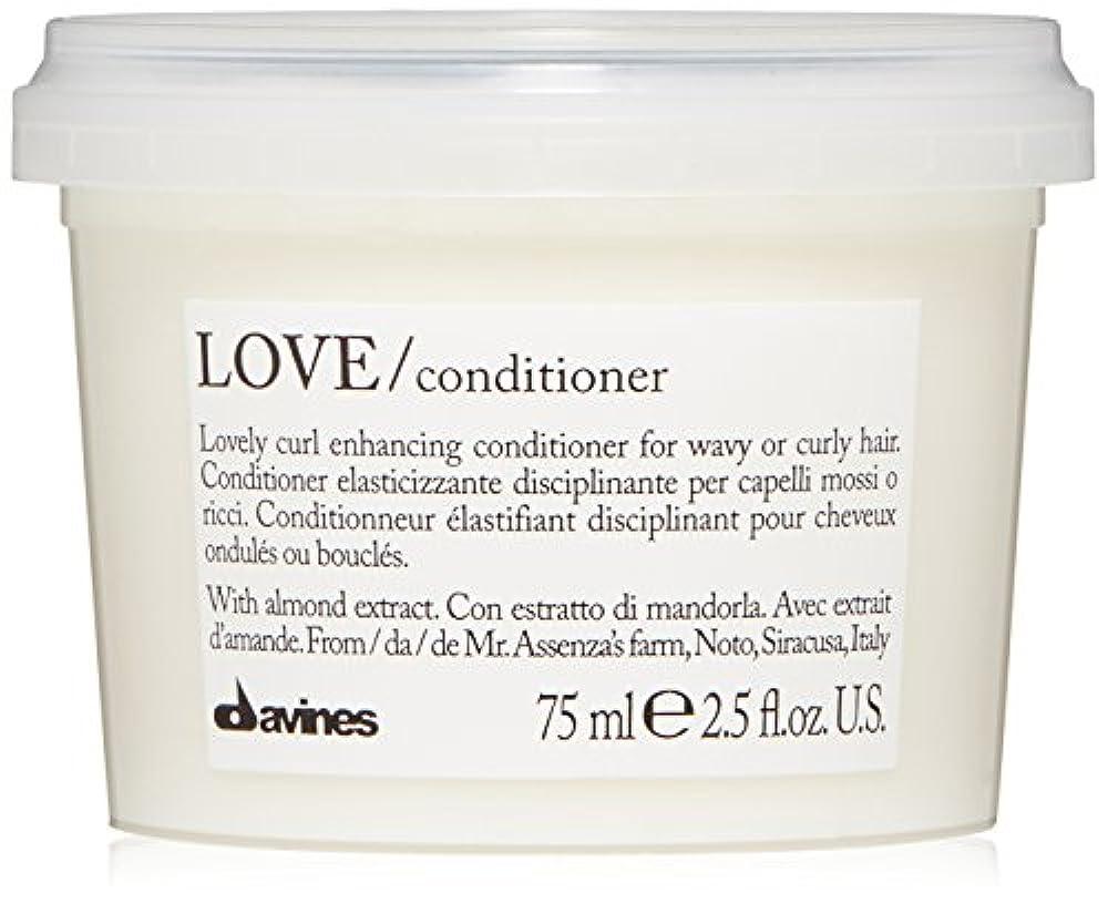 ふさわしいベンチ切るLove Lovely Curl Enhancing Conditioner