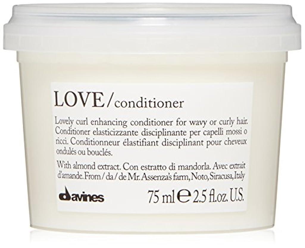 誠実お尻お香Love Lovely Curl Enhancing Conditioner