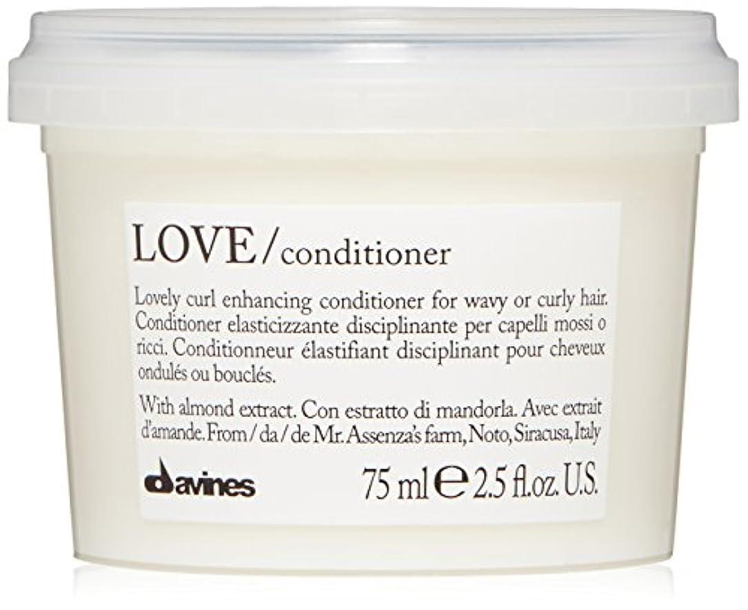 西部巻き取り姪Love Lovely Curl Enhancing Conditioner