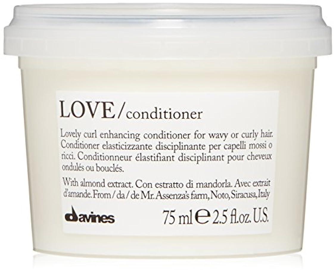 その後折り目参加するLove Lovely Curl Enhancing Conditioner