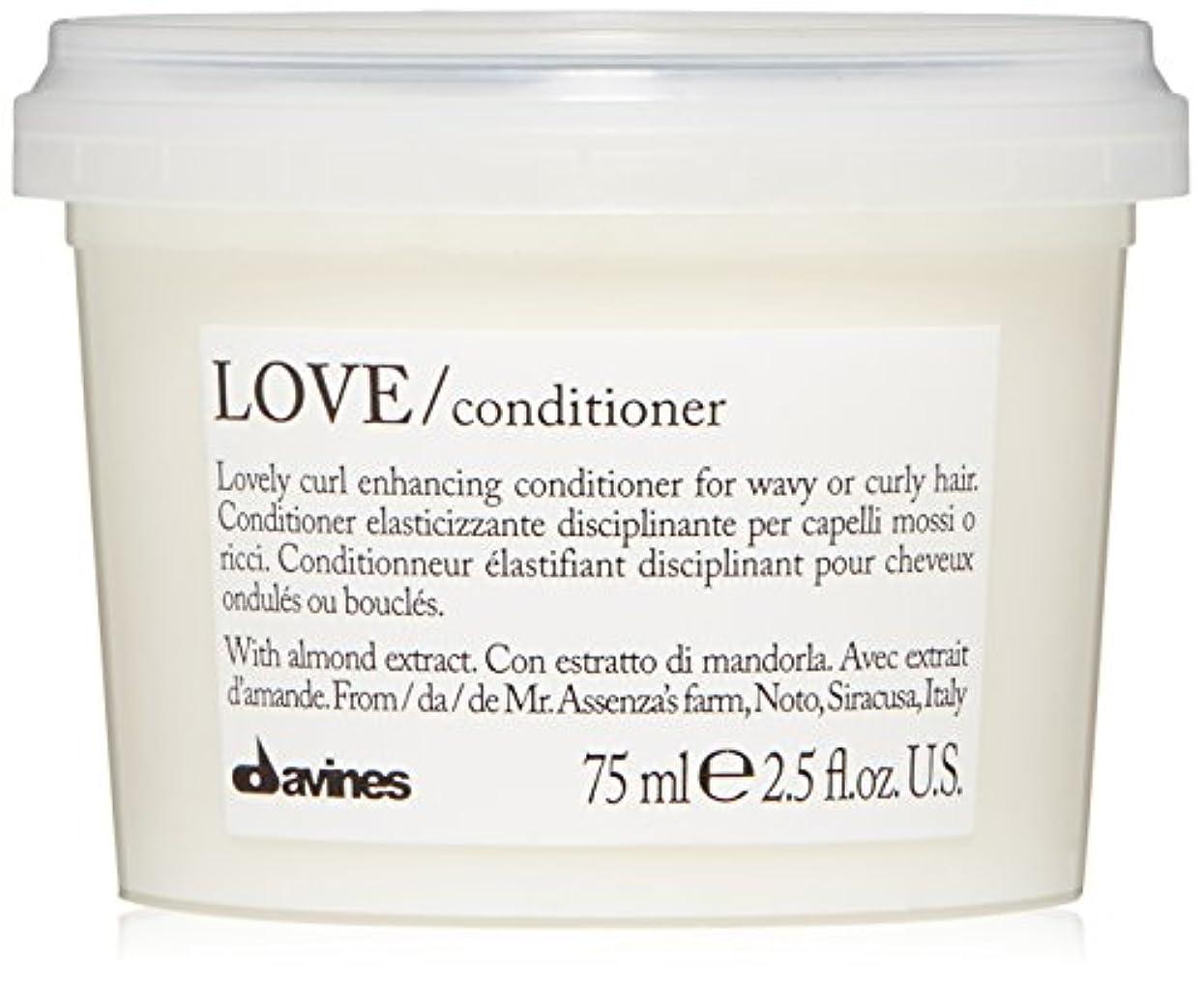 カップル気味の悪いいつでもLove Lovely Curl Enhancing Conditioner