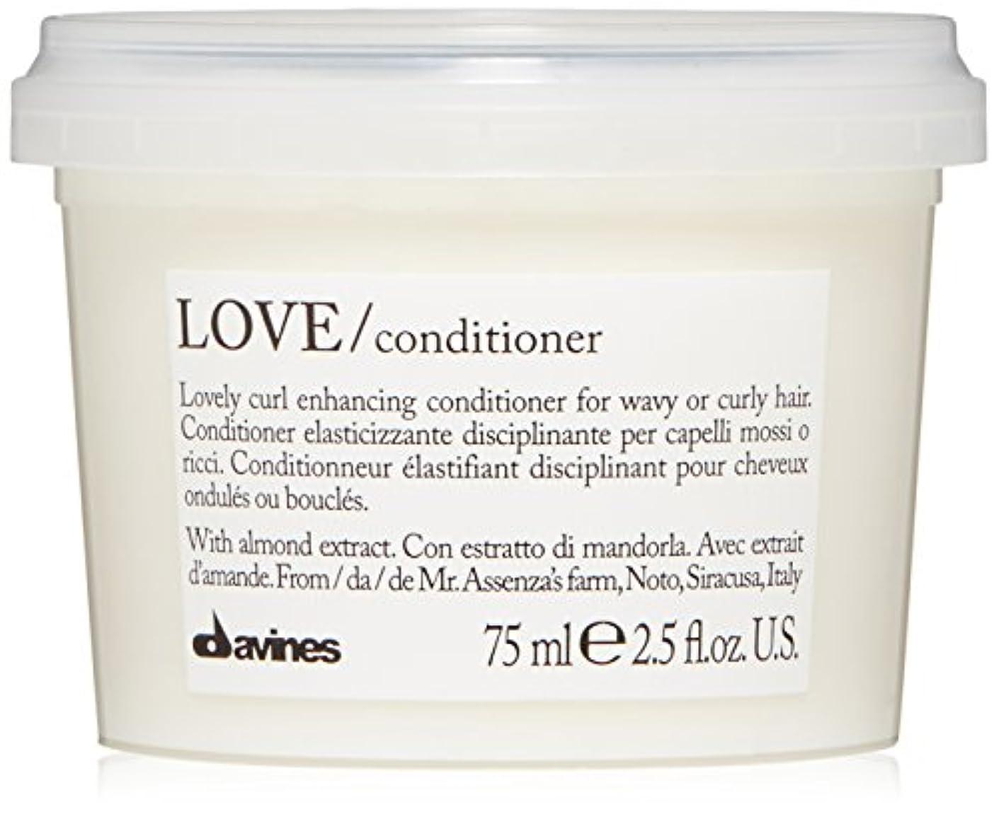 火山学者ソーシャルカールLove Lovely Curl Enhancing Conditioner