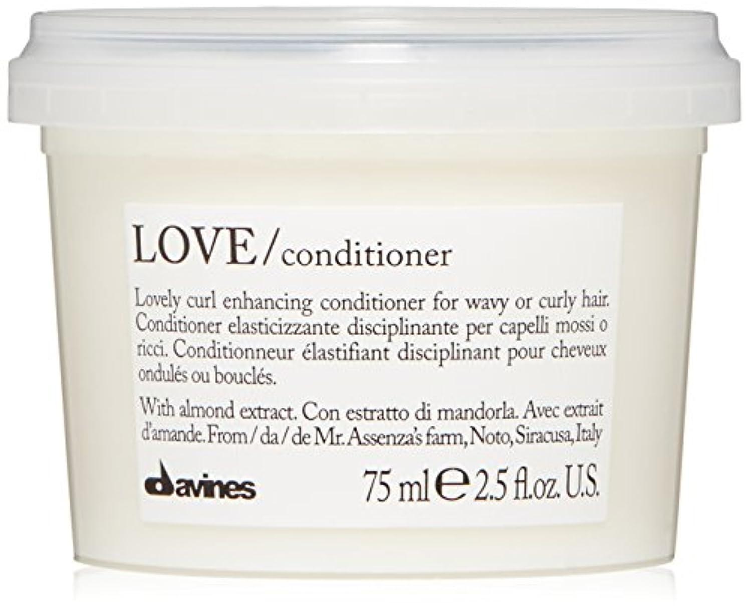 トイレ報復認知Love Lovely Curl Enhancing Conditioner