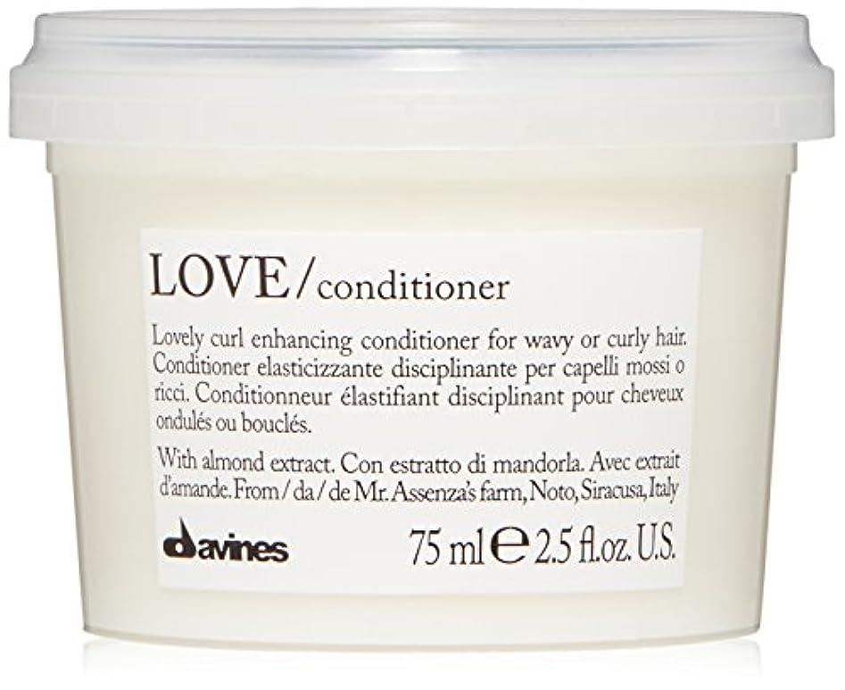 無効面倒ラダLove Lovely Curl Enhancing Conditioner