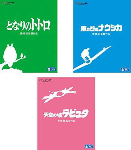 【Amazon.co.jp限定】ジブリ3本セット(となりのトトロ、風の谷のナウシカ、天空の城ラピュタ) [Blu-ray]
