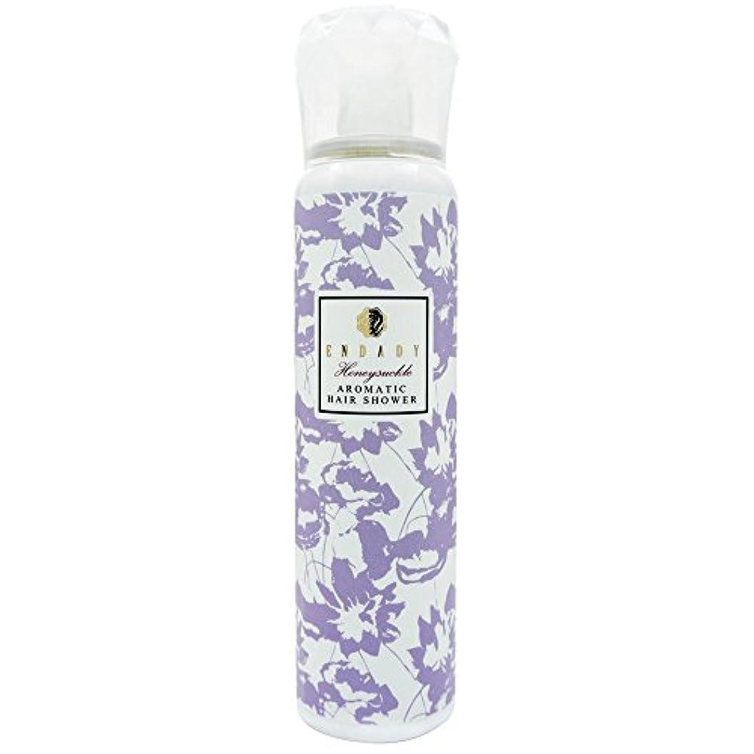魅惑するやめる分割エンダディ アロマティック ヘアシャワー 〈ハニーサックルの香り〉 (90g)