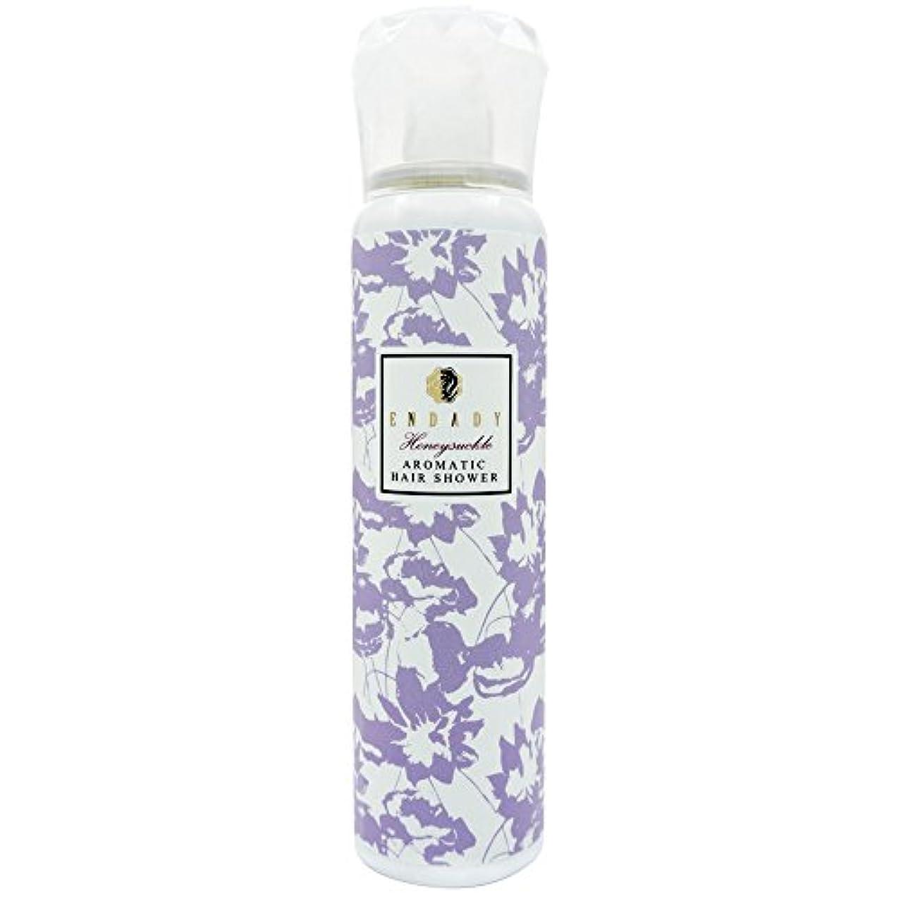 オセアニアマナーエイズエンダディ アロマティック ヘアシャワー 〈ハニーサックルの香り〉 (90g)