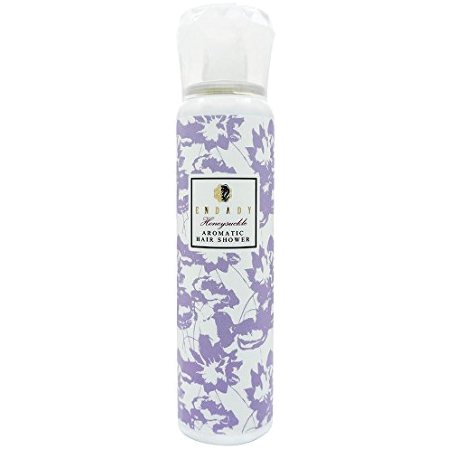 睡眠疾患全国エンダディ アロマティック ヘアシャワー 〈ハニーサックルの香り〉 (90g)