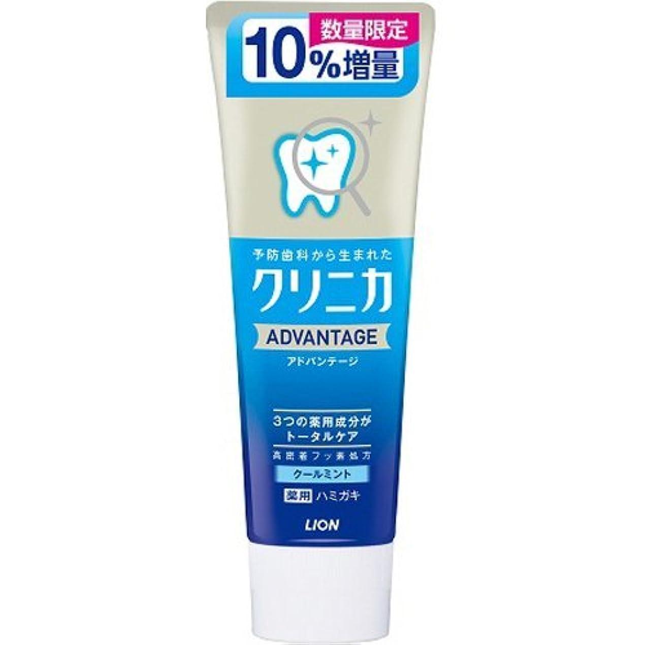 はがきヘルシーローンクリニカアドバンテージ歯磨クールミント10%増量品