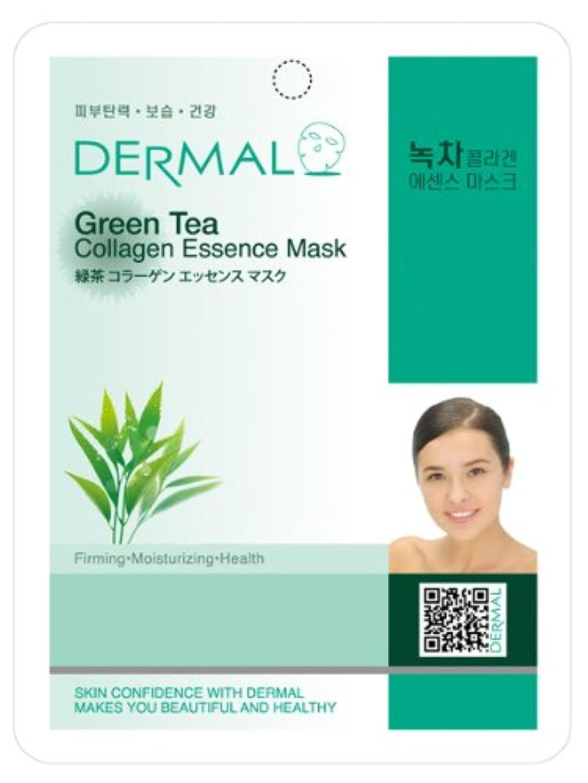 何十人も重くする予見するシートマスク 緑茶 10枚セット ダーマル(Dermal) フェイス パック