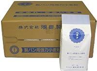 増田製粉所 ベスト(パン用強力小麦粉) 1kg×15