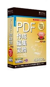 SoftBankSELECTIONパーフェクトPDF Pro Win7対応