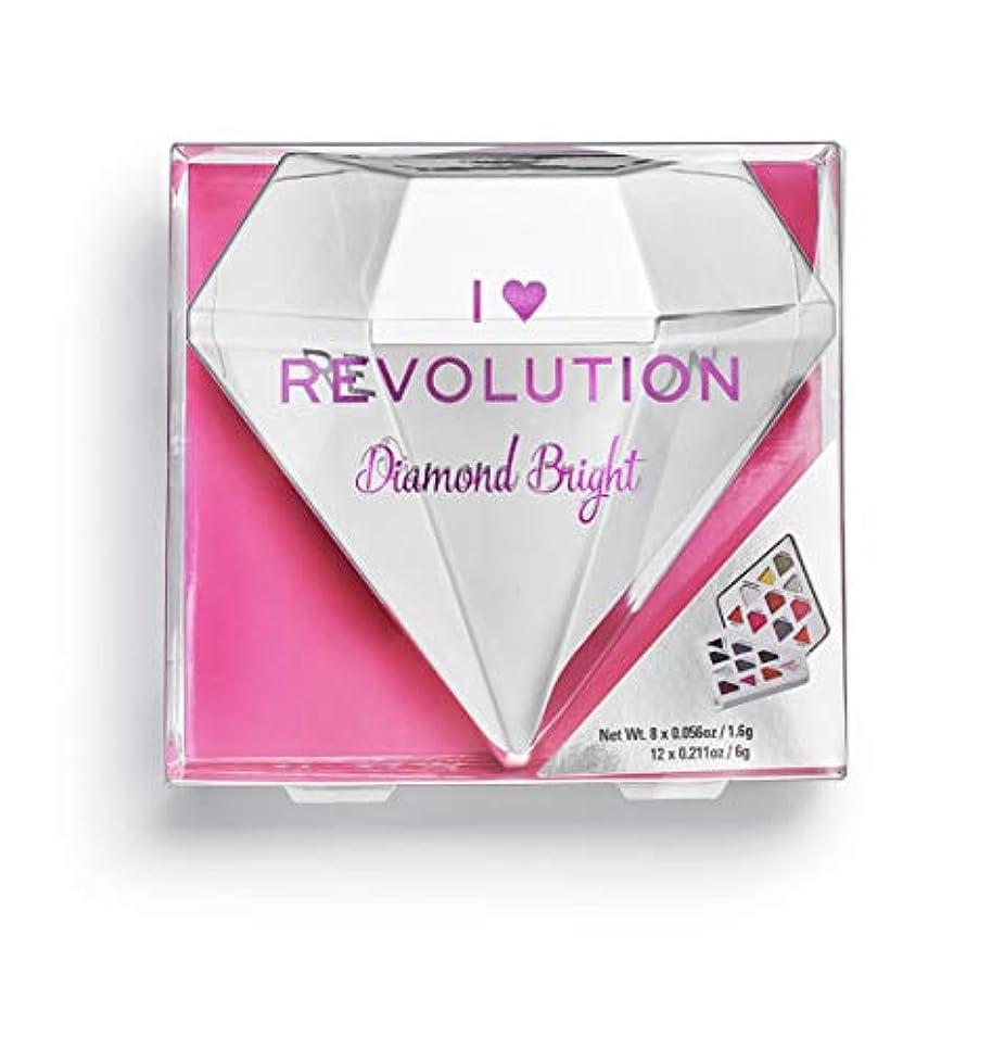 ピン石傷つきやすいメイクアップレボリューション ダイヤ型20色アイシャドウパレット Diamond Bright