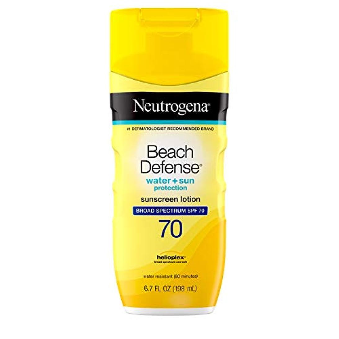 奴隷ループ拮抗する海外直送品Neutrogena Neutrogena Beach Defense Lotion SPF 70, 6.7 oz