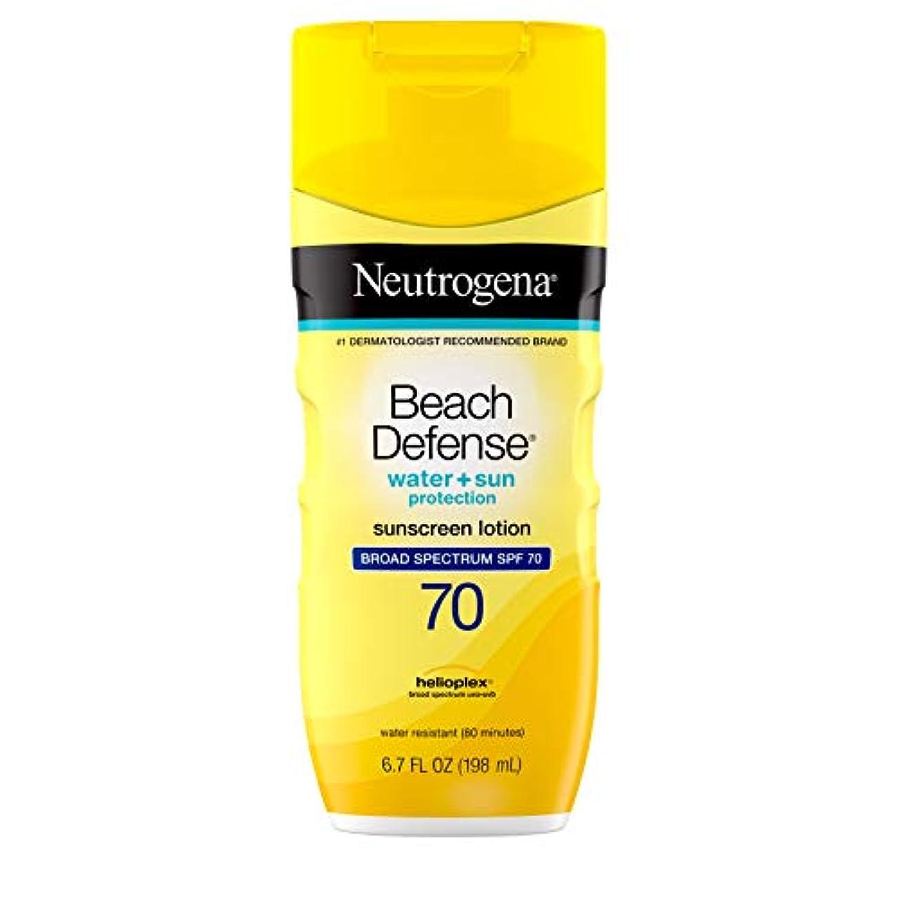 退屈な驚いたことにつば海外直送品Neutrogena Neutrogena Beach Defense Lotion SPF 70, 6.7 oz