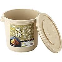 リス 味噌容器 6型 直径25.3×21.1cm ベージュ 日本製