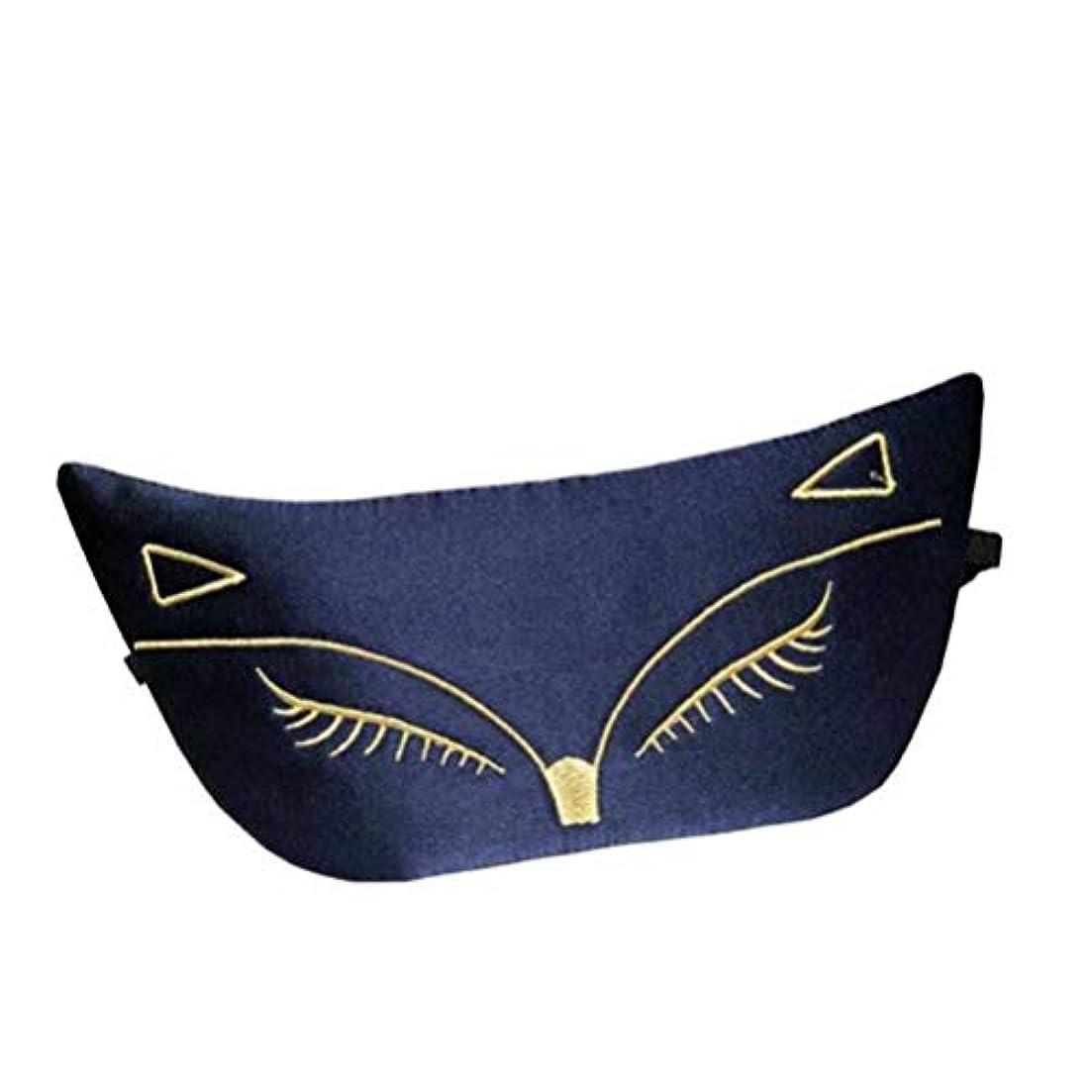 葬儀出版せせらぎSUPVOX シルクスリープアイマスクサンシェードカバー刺繍キツネパターンアイパッチ女性用快適(ダークブルー)