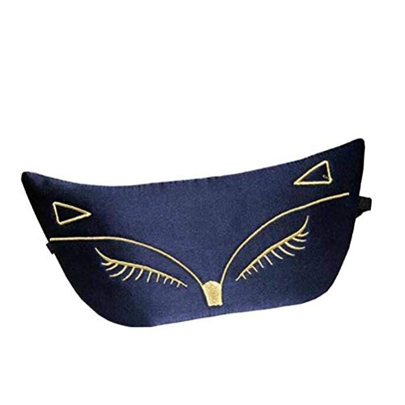 タール恐怖症なにSUPVOX シルクスリープアイマスクサンシェードカバー刺繍キツネパターンアイパッチ女性用快適(ダークブルー)