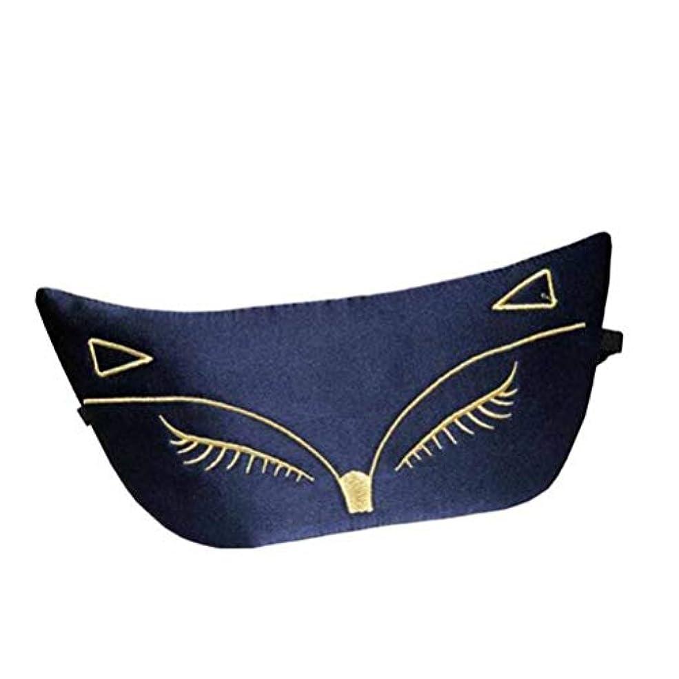 病気借りているサージSUPVOX シルクスリープアイマスクサンシェードカバー刺繍キツネパターンアイパッチ女性用快適(ダークブルー)