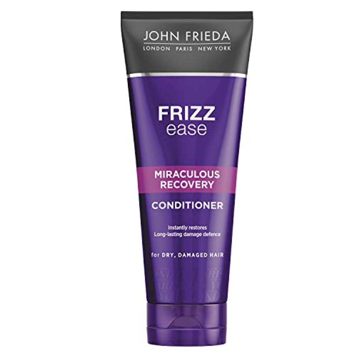 気づくなるフェンス浴by KAO UK LTD John Fridea Frizz Ease Miraculous Recovery Conditioner 250 ml [並行輸入品]