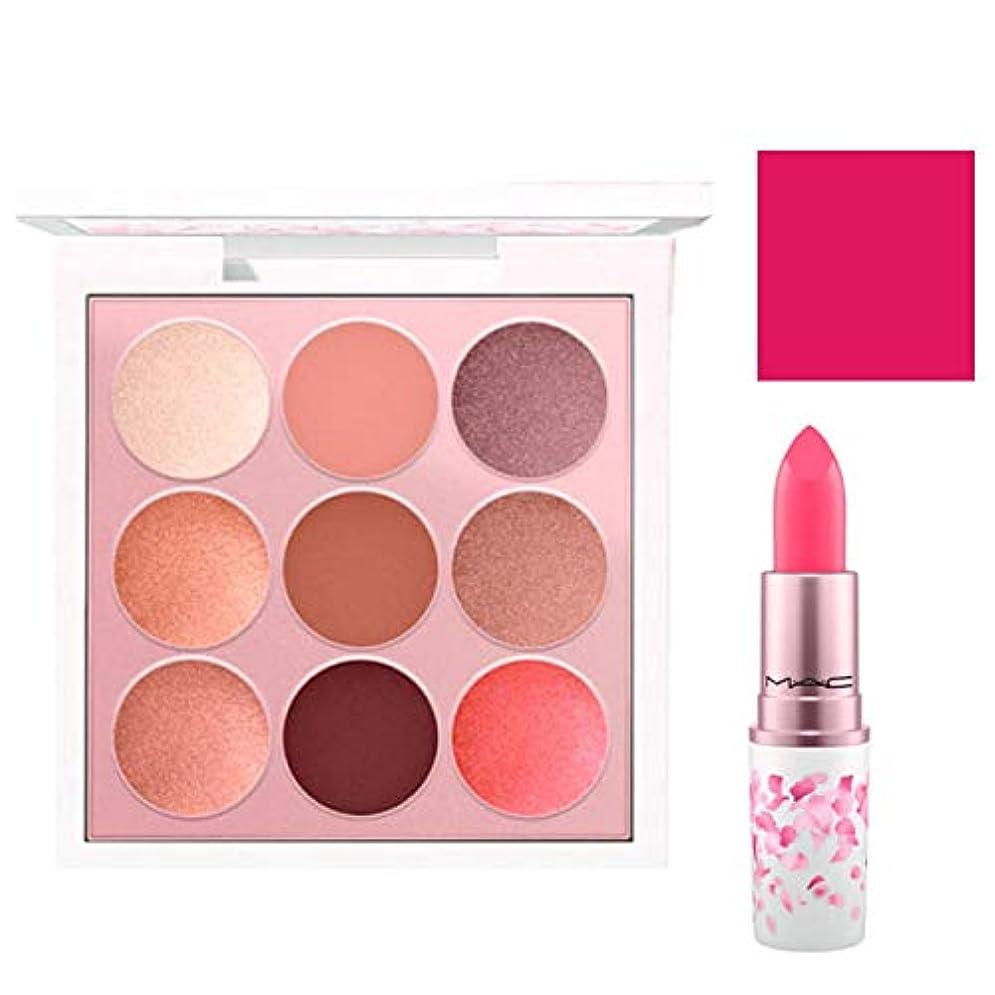 クーポンつらいトレイM.A.C 限定版, Boom, Boom, Bloom EyeShadow & Lipstick (Kabuki Doll Palette & Tsk Tsk!) [海外直送品] [並行輸入品]