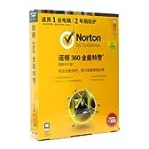 ノートン Norton 360 更新2年 1PC 輸入版