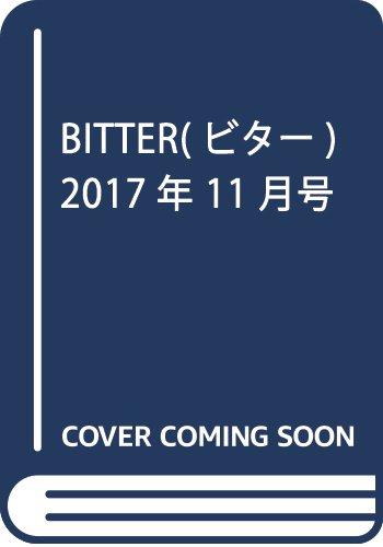 BITTER(ビター) 2017年 11 月号 [雑誌]