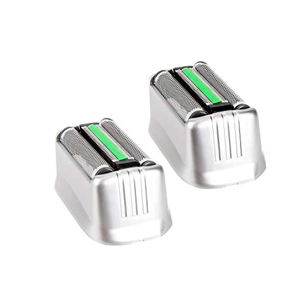 レイアウトクリークファンタジーAPOSEN シェーバー替刃2個 G5適用アクセサリー