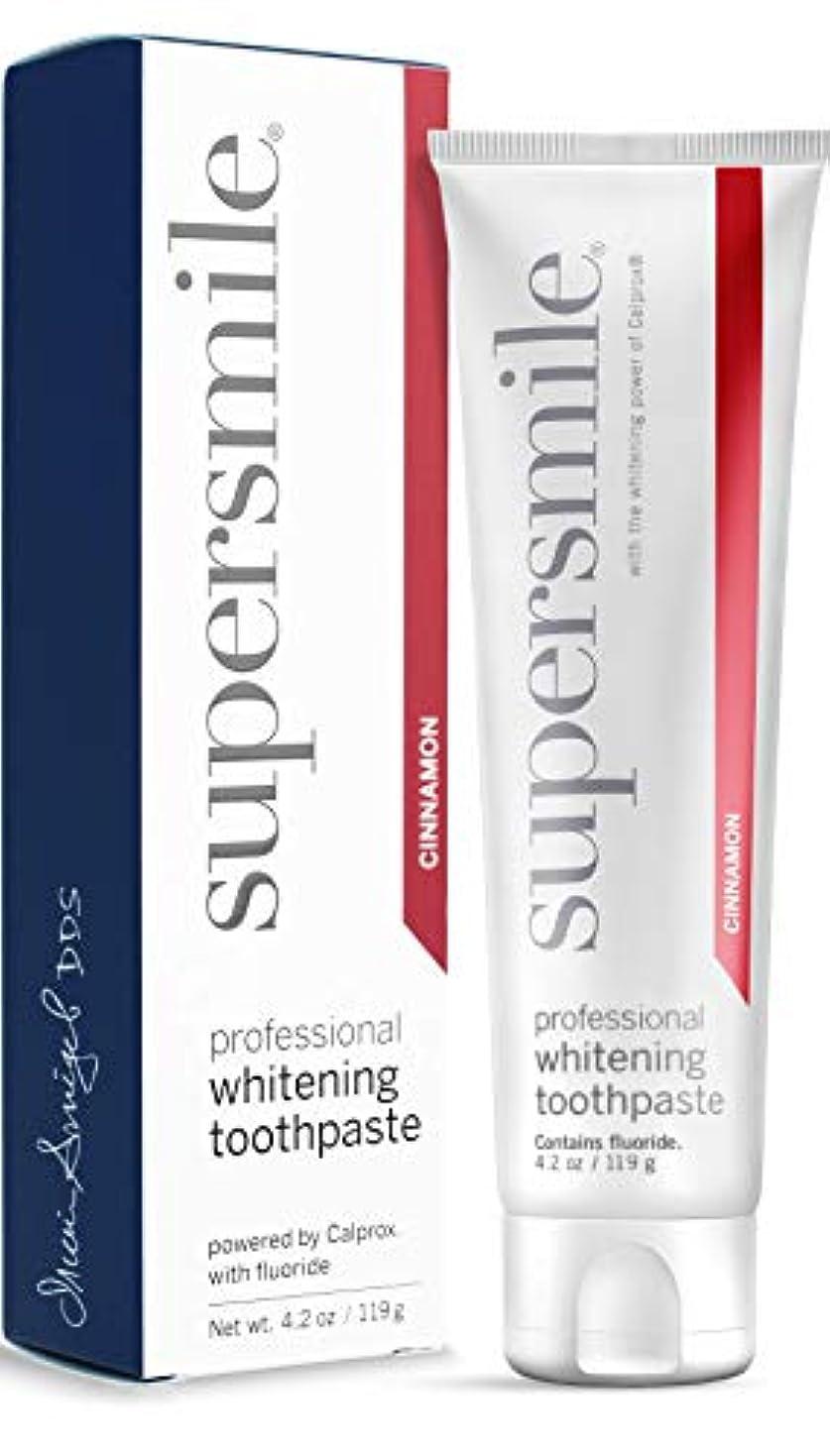 噴出する巨大計り知れないSupersmile プロフェッショナルホワイトニング練り歯磨き/シナモン?バースト ■並行輸入品■