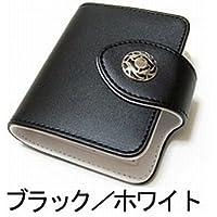 CAMEO OPELLA US BASIC (カメオ オペラダーツケース USベーシック) ブラック/ホワイト ダーツケース