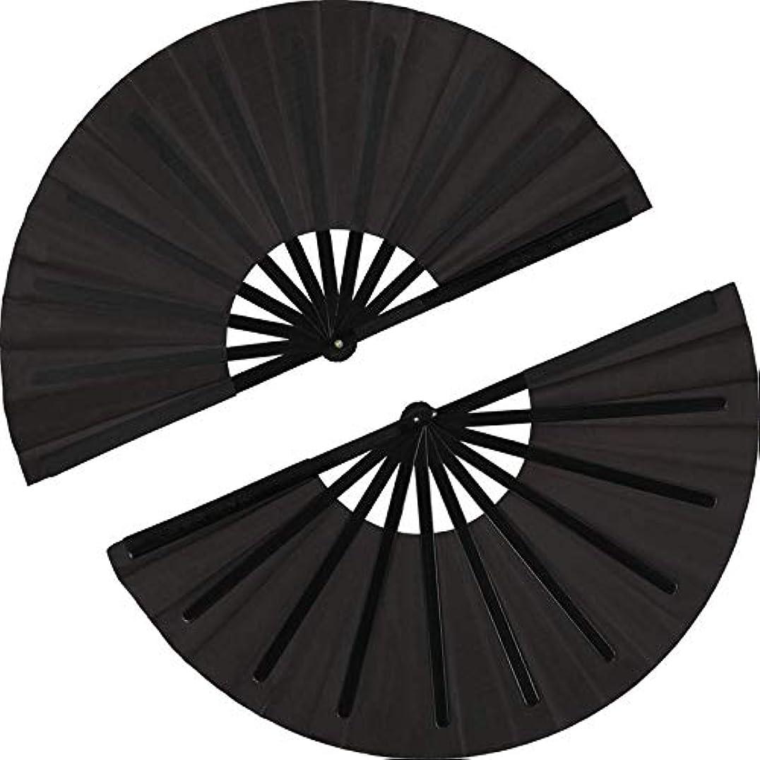 小屋ジェスチャー積極的にASHDZ 2個大扇子ナイロン布ハンドヘルド扇子中国のカンフー太極拳ファン黒装飾折りたたみハンドファン用パー (Color : Black)
