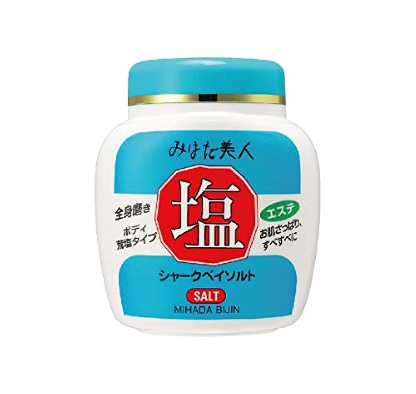 普遍的な香港故障みはだ美人塩 (ジャー) 650g