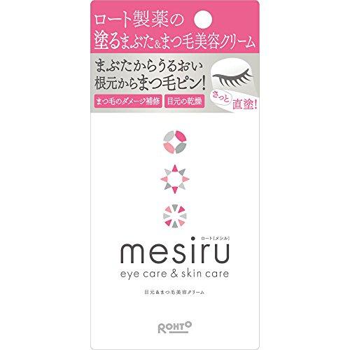 ロート製薬 メシル(mesiru) アイスキンケアクリーム まつ毛のダメージ補修 まぶた&まつ毛美容クリーム 16g
