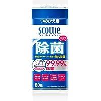 スコツテイ ウエツトテイシユー 除菌 アルコールタイプ 80枚 つめかえ用 × 5個セット