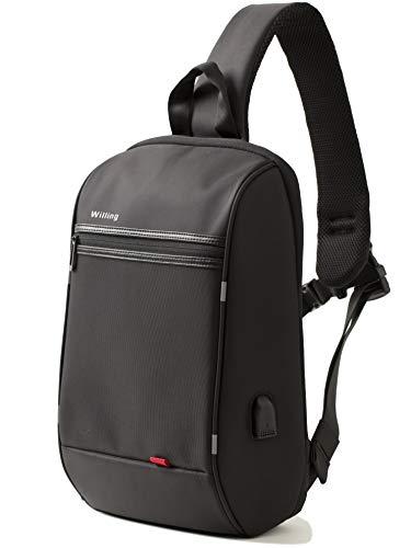 【 大容量 A4サイズ MacBook 13.3インチ収納可能 】 ボディバッグ パソコンバッグ 斜め掛けバッグ 防水 おしゃれ ビジネス 通勤 通学 3点留め スクエア ショルダーバッグ