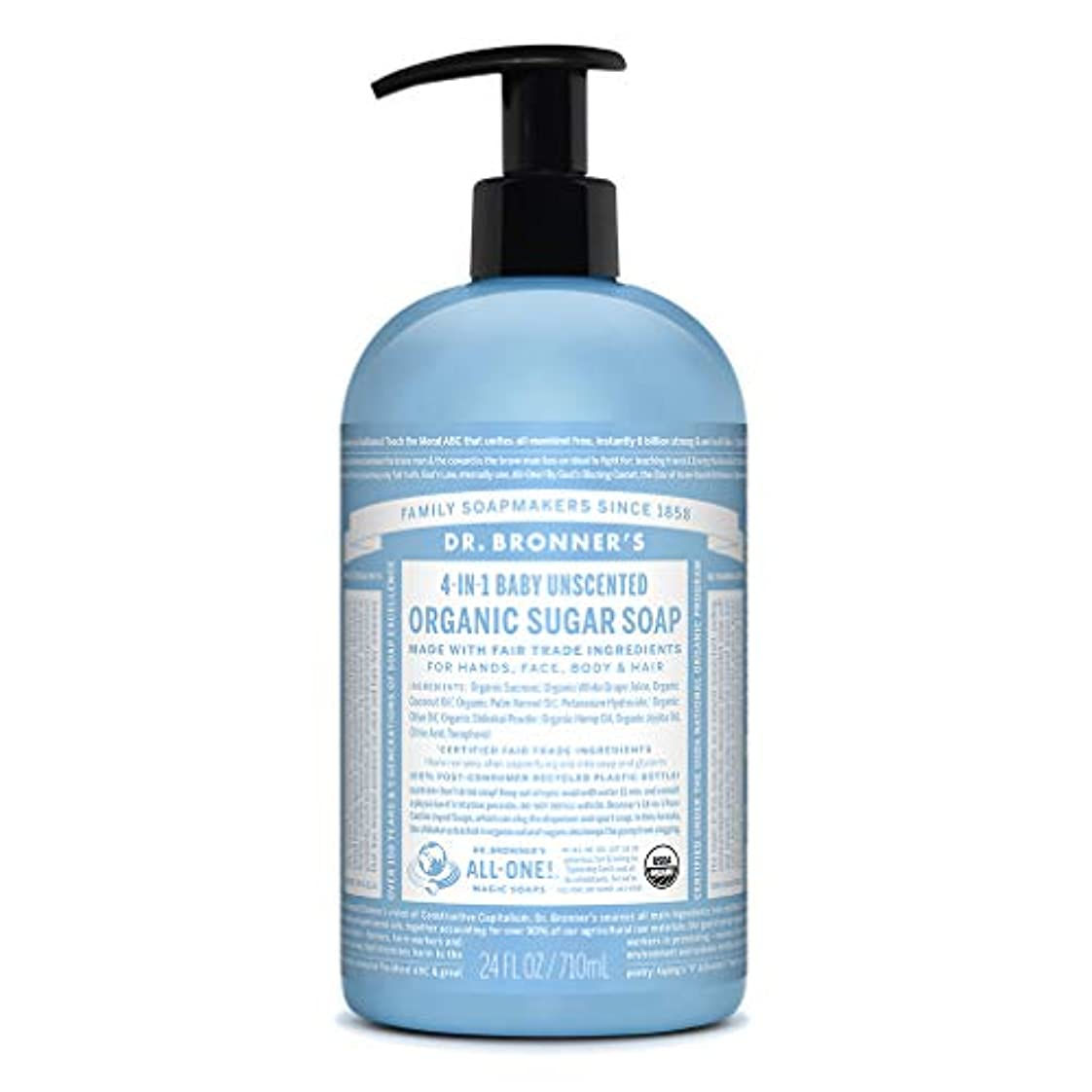 民主主義溶けたラショナルDr Bronner Org Shikakai Baby Mild Soap 709 ML (order 6 for trade outer) / ????????Shikakai??????????709 ML ???...