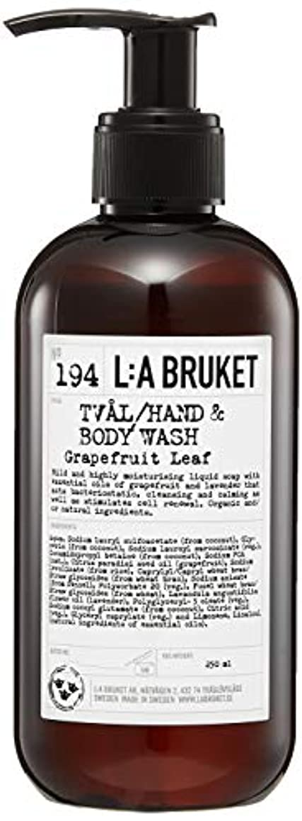 グリーンバックブースト北米L:a Bruket (ラ ブルケット) ハンド&ボディウォッシュ (グレープフルーツリーフ) 250g