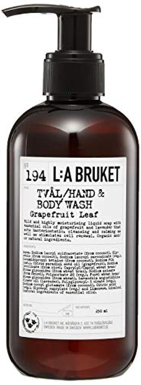 配る書道補うL:a Bruket (ラ ブルケット) ハンド&ボディウォッシュ (グレープフルーツリーフ) 250g