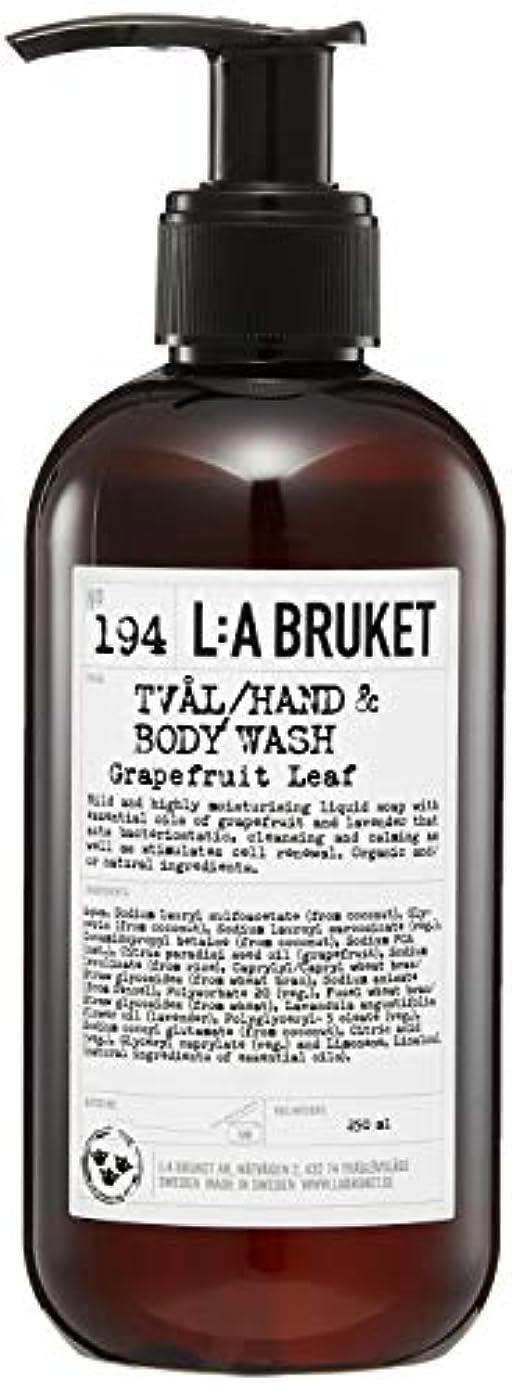 倫理的手荷物ピカソL:a Bruket (ラ ブルケット) ハンド&ボディウォッシュ (グレープフルーツリーフ) 250g