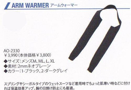 [해외]O`NEILL (오닐) 잠수복 암 워머 블랙/O`NEILL (O`Neal) Wetsuit Arm Warmer Black