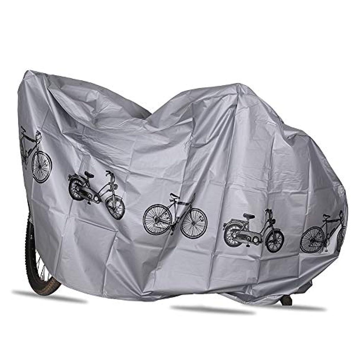 曲げる変形先入観Pormasbenzer 自転車カバー 防水 アウトドア バイクカバー 防塵 防風 雨 太陽 紫外線 マウンテンロード 電動自転車 ラック用