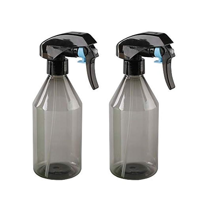 スカウト締める最少プラスチックエアスプレーボトル|超微細スプレー 詰め替え式スプレー容器 - 掃除、植物、ヘアー用 300ml*2個 (グレイ)