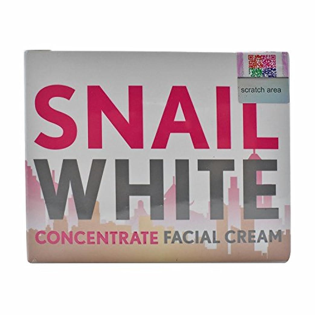 ハイランド運命的な勇気のあるフェイシャルクリーム50 ml。 ホワイトニング NAMU LIFE SNAILWHITE CONCENTRATE FACIAL CREAM 50 ml.