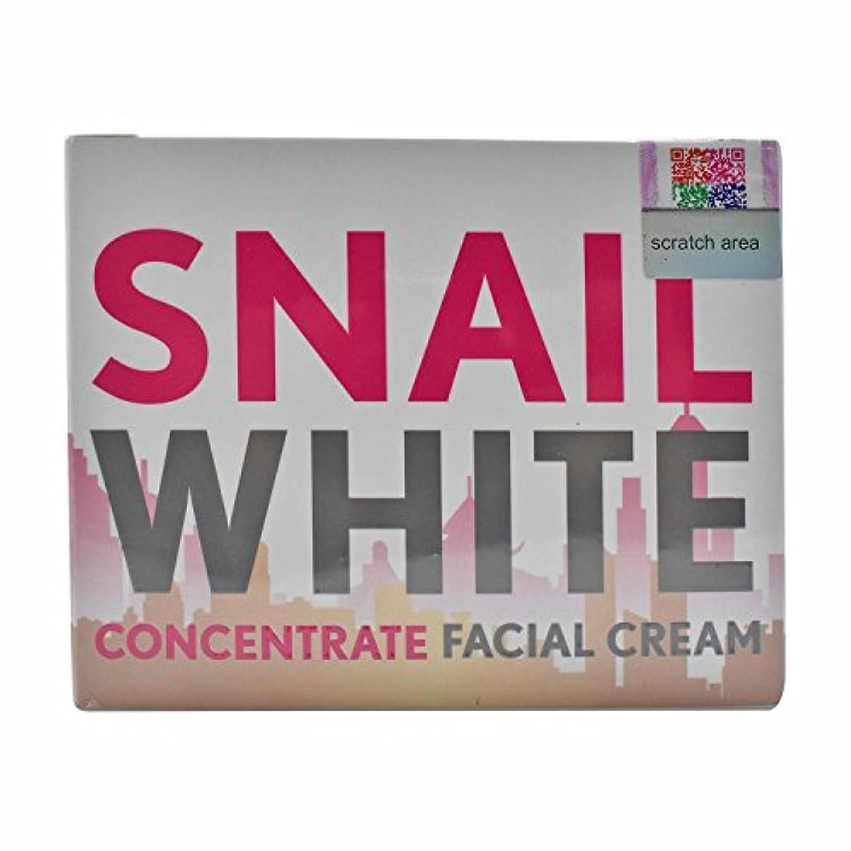 下線本物素晴らしいフェイシャルクリーム50 ml。 ホワイトニング NAMU LIFE SNAILWHITE CONCENTRATE FACIAL CREAM 50 ml.